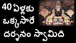 Varadharaja Perumal Temple|facts about KANCHIPURAM TEMPLE |Kanchi kamaakshi Temple|telugu info media
