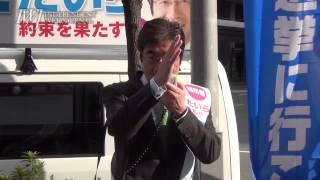 141206 京都1区 無所属・平智之候補 街頭演説
