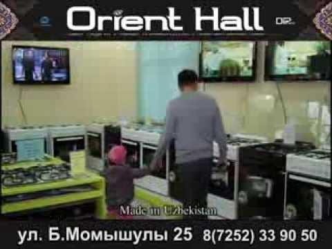 Бытовая техника в ТД Orient Hall г. Шымкент