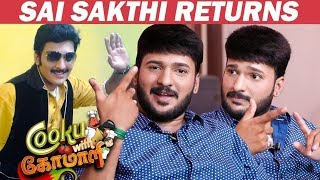 Interview with Actor Sai Sakthi