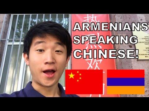 Armenia Confucius Institute: Armenians Speaking Chinese!