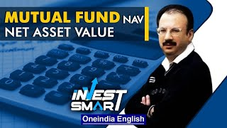 What is Mutual Fund NAV? Does Net Asset Value of Mutual Fund Matter? Invest Smart | Oneindia News