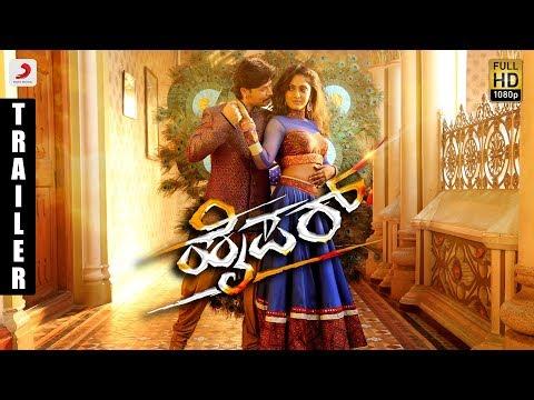 Hyper - Official Trailer | Arjun Aarya |...