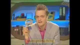 Галилео про 3D Принтер(Студия 3D дизайна ТАФИ http://www.tafii.ru/, 2014-03-11T09:59:19.000Z)
