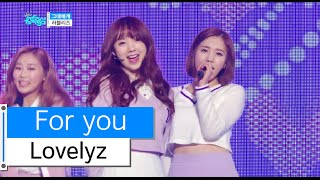 Hot  Lovelyz - For You, 러블리즈 - 그대에게, Show Music Core 20151219