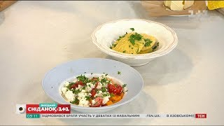 Євген і гарбуз: равіолі і салат із бринзою