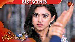 Tamil Selvi - Best Scene | 29th February 2020 | Sun TV Serial | Tamil Serial