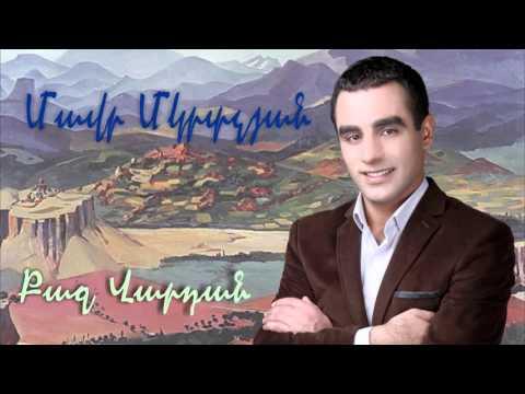 Mavr Mkrtchyan - Qaj Vardan  (2015)