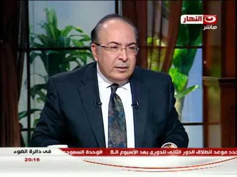 #في_دائرة_الضوء : لقاء د هشام عشماوي رئيس جمعية رجال الأعمال المصرية في #أمريكا الجزء الاول