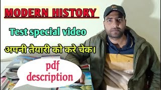 MODERN HISTORY Test special video