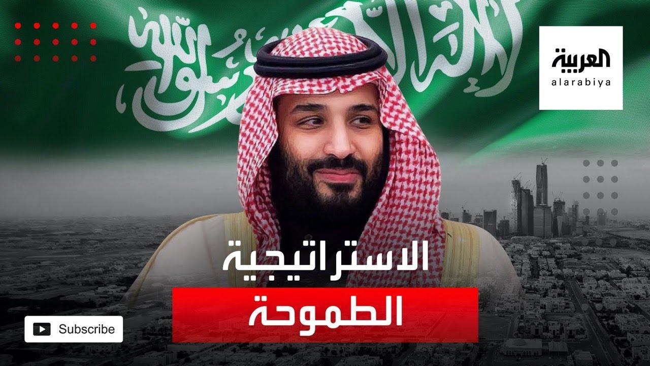 محمد بن سلمان: استراتيجية #الرياض ستكون طموحة ومفاجئة بشكل إيجابي للسعوديين والعالم #العربية  - نشر قبل 3 ساعة