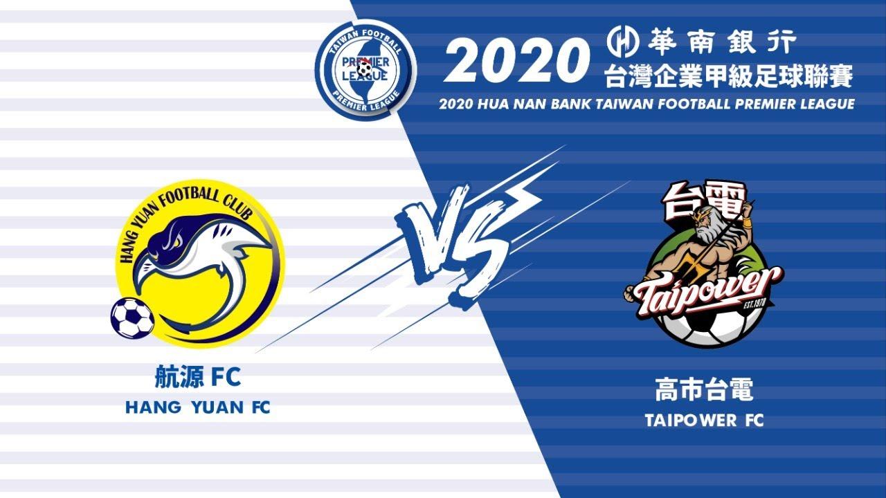 2020 Hua Nan Bank Taiwan Football Premier League MD14: HANG YUAN FC v TAIPOWER