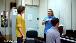Урок вокала.Сложная фонема