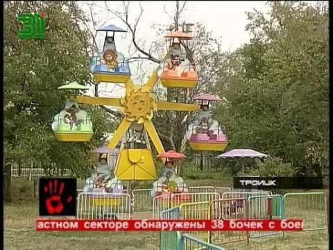 ЧП в парке Троицка