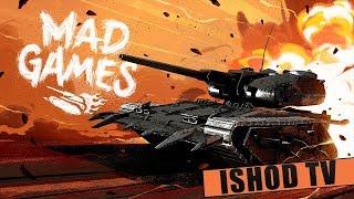[Mad Games] - Тест Нового Режима [WoT Blitz]