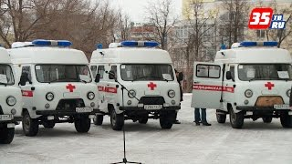 Восемь новых автомобилей скорой помощи получили районные медучреждения