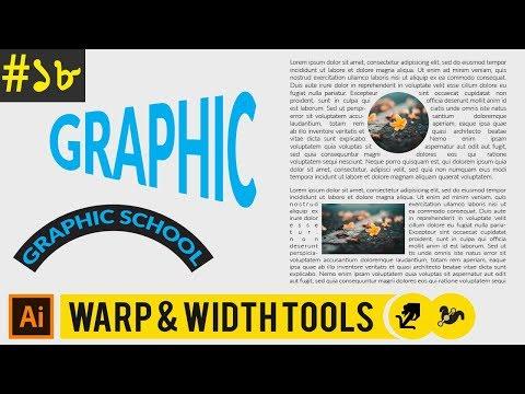 width tool illustrator