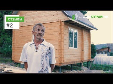 Дачный дом из бруса 4х4,5 в Новокузнецке