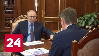 Путин заявил об ухудшении ситуации на мировом продовольственном рынке - Россия 24