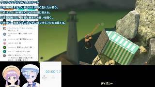 [LIVE] バーチャル壺バトル【うかひよ】