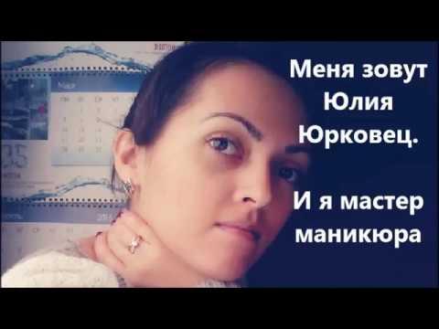 Ногти в Белгороде