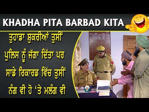 Mehar Mittal | Bhajna Amli Funny Comedy Video [Khadha Pita Barbad Kitta ] Part 17