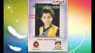 Dhian Door Desh Nu Challian | Khirh Khirh Hasdeya Mahiya | Popular Punjabi Songs | Master Khan