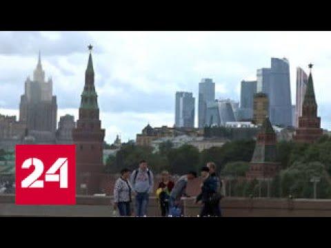 Москва - самый удобный для жизни город России