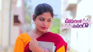Oopirilo Oopiriga Telugu Short Film 2017     Directed By ManiRatnam Pendyala