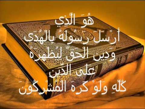 Suret 8 - 9 Shqip Arabisht
