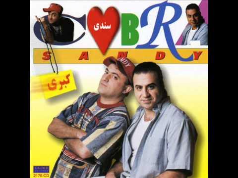 Sandy - Eshghe Bandar (Bandari) | گروه سندی - عشق بندر