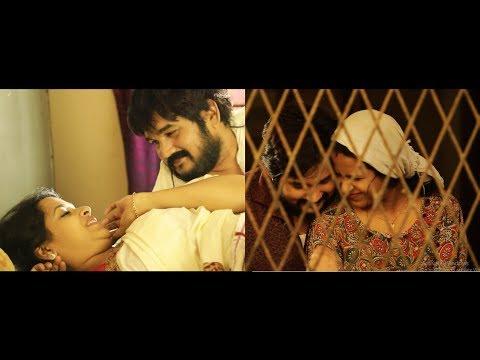 Baliyad Malayalam Political Musical Album Song |Sadhika Venugopal IGul Renjith
