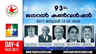 IPC General Convention 2017 | Live | Kumbanad | Day 4