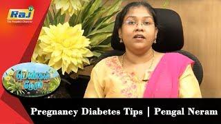 Pregnancy Diabetes | Pengal Neram | Health Care | Dt - 24.05.2019 | RajTv