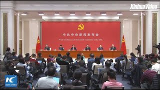 LIVE: 19th CPC Central Committee holds press conference on fifth plenary session