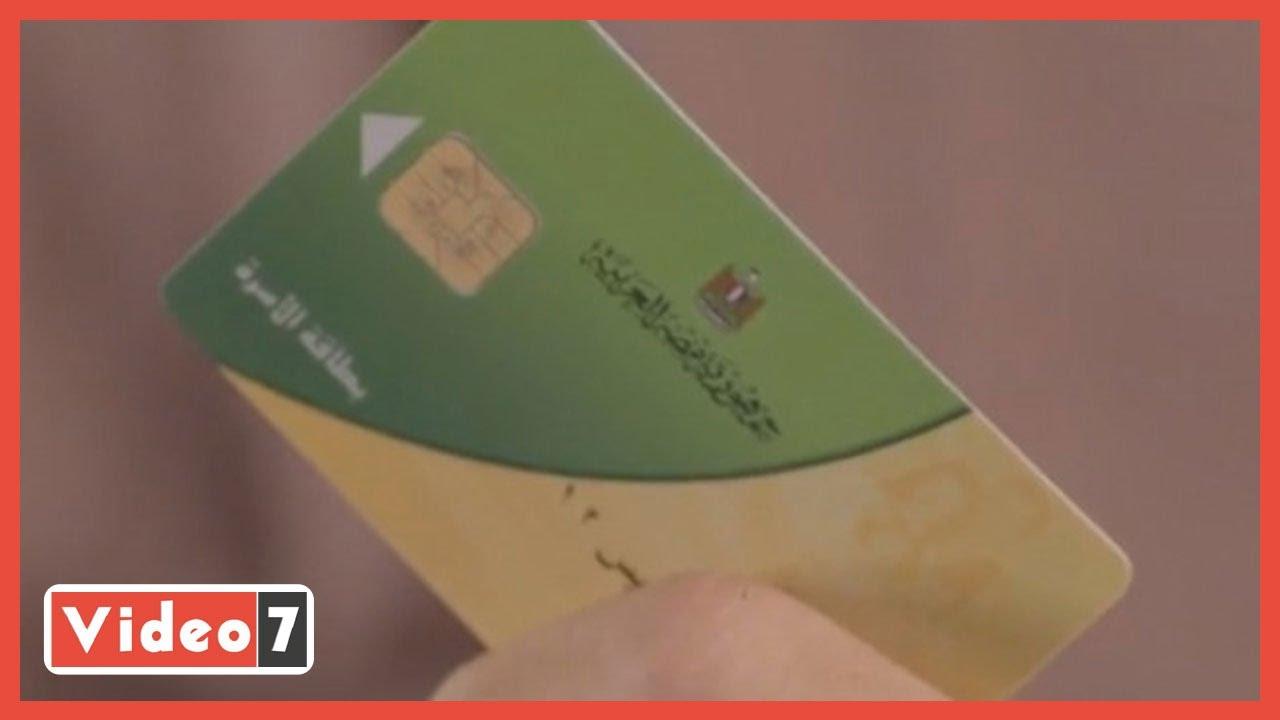 صورة فيديو : بشرى سارة .. بدء اضافة المواليد الجديدة على بطاقات التموين .. اعرف التفاصيل