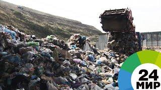 Сочи: мусор под контролем