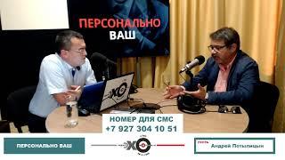 Договорные выборы, протесты штаба Навального, прокурорская взятка. 'Персонально Ваш'.