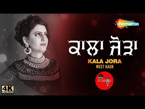 Kala Jora By Malkoo Mp3 Download