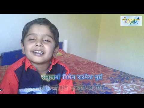 Rss Prarthana Video With Lyrics