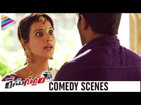 Race Gurram Movie Comedy Scenes - Allu Arjun promising Saloni - Shruti Hassan, Brahmanandam
