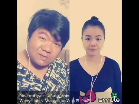 Wang liao ni wang liao wo(Duet Smule)