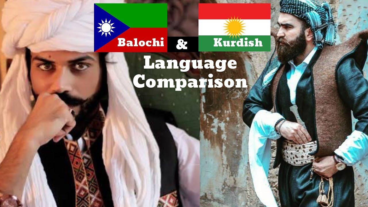 Beluci ve Kürtçe Dili Karşılaştırması / Balochi and Kurdish Language Comparison #Baloch and #Kurds