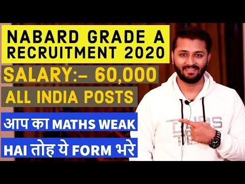 NABARD Grade A Recruitment 2020 - Exam Pattern | Books| Cut Off | Notification Detail