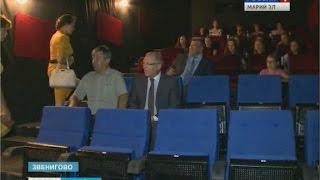 В Звенигово открылся обновлённый кинозал – Вести Марий Эл