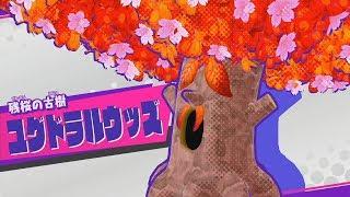 【実況】星のカービィスターアライズをツッコミ実況Part4-1