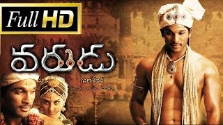Varudu Full Length Telugu Movie || DVD Rip..