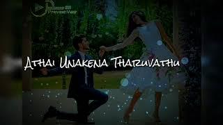 ♡ Enge Antha Vennila ♡ Varushamellam Vasantham ♡ Whatsapp Love Status Video Tamil ♡