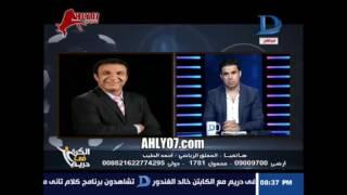شاهد أحمد الطيب بكل بجاحة واستعلاء انا مش ندمان على اني قلت سعد الصغير وشعبان رموز الأهلاوية