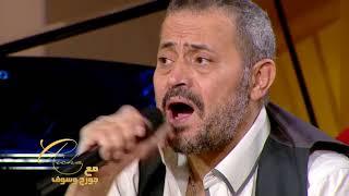 عائشة - امري لله - جورج وسوف | Aicha - Amri le allah - George Wassouf